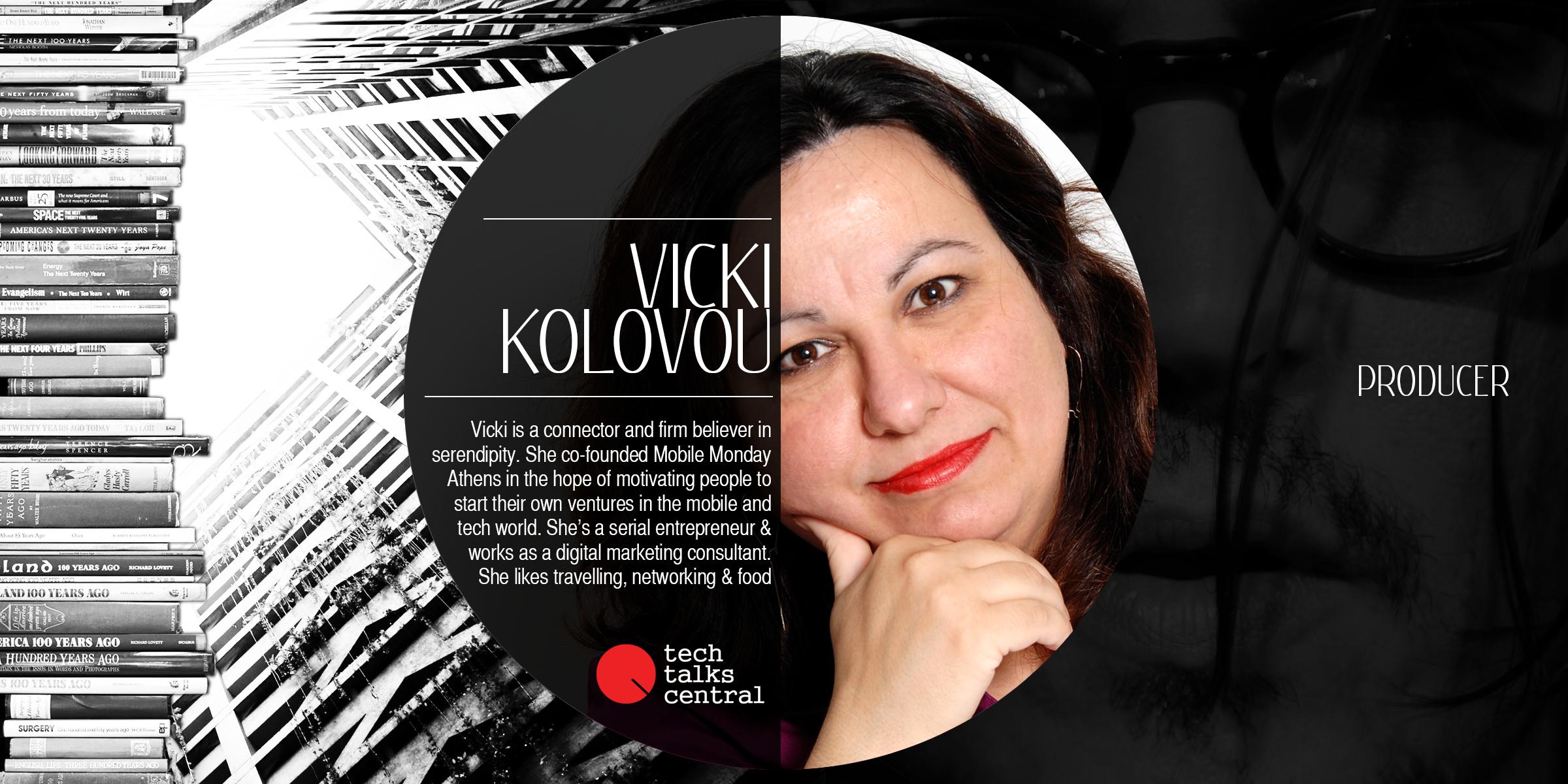 TTC Vicki Kolovou