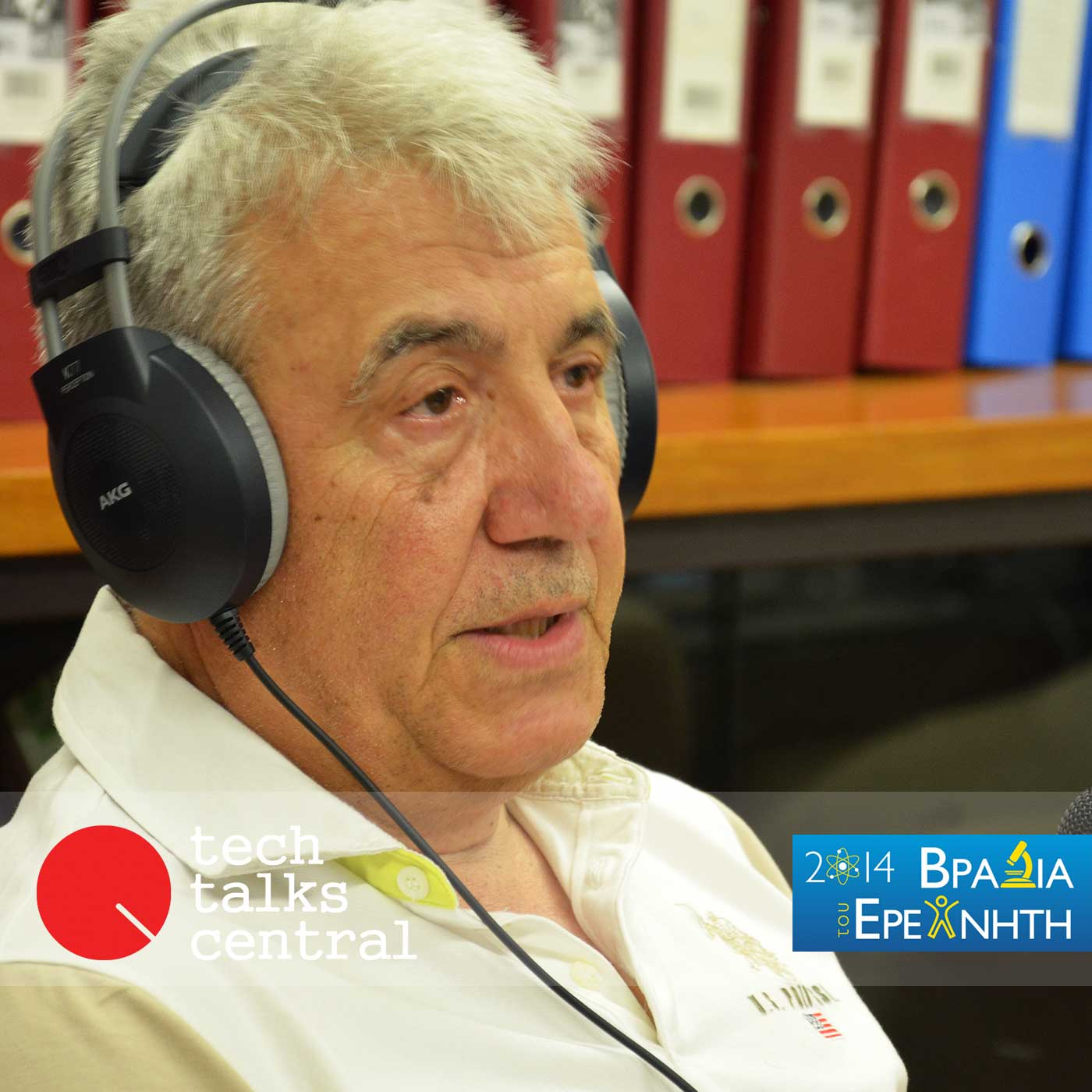 Dimitris Niarchos