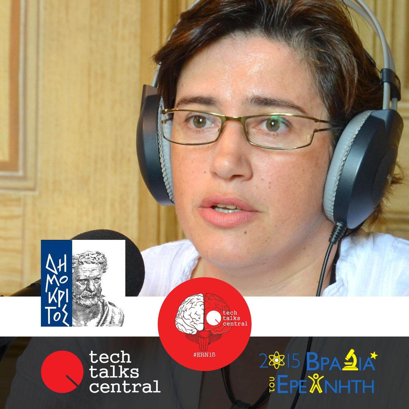 Marina Sagnou, NCSR Demokritos